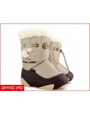Demar Little Lamb2 4015-NA