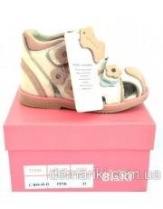 Босоножки Bi&Ki 4443-D Pink 21-26р