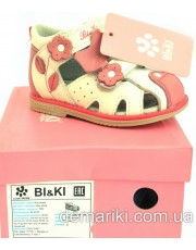 Босоножки Bi&Ki 4444-C Waterlemon-Red 21-26р