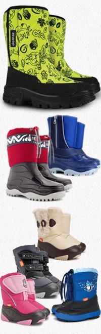 обувь demar, демар, демары купить, резиновые сапоги, дутики, сноубутсы демар